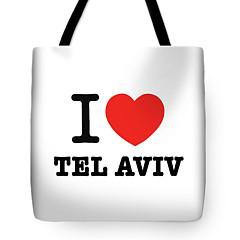 Summer arrives to Tel Aviv with new TLV collectibles shirts and beach towels