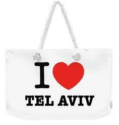 Tel Aviv memorabilia 2016 collection